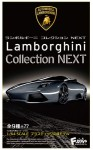 Lamborghini-Collection-NEXT-1-Box-10pcs