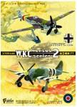 Wing-Kit-Collection-VS2-1-Box-10pcs