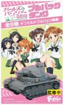 Girls-und-Panzer-der-Film-Pullback-Tank-1-Box-10pcs