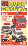 Vehicle-Collection-1-Box-10pcs