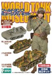 1-144-World-Tank-Museum-Kit-Vol-3-WWII-IJ-Tank-1-Box-10pcs