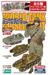 1-144-World-Tank-Museum-Kit-Vol-3-WWII-IJ-Tank-Special-Edtion-1-Box-10pcs