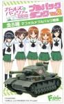 Girls-und-Panzer-der-Film-Pullback-Tank-Vol-2-1-Box-10pcs