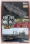 1-1250-Modern-Ship-Kit-Collection-SP-1-Box-8pcs