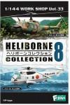 1-144-Heliborne-Collection-8-1-Box-10pcs