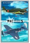 1-144-Wing-Kit-Collection-VS5-1-Box-10pcs