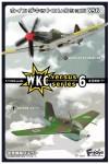 Wing-Kit-Collection-VS6-1-Box-10pcs