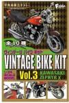 1-24-Vintage-Bike-Kit-Vol-3-Kawasaki-Zephyr-X-1-Box-10pcs
