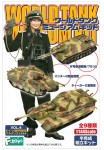 1-144-World-Tank-Museum-Kit-VS7-1-Box-10pcs