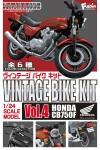 1-24-Vintage-Bike-Kit-Vol-4-Honda-CB750F-1Box-10pcs-Reissue
