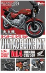 1-24-Vintage-Bike-Kit-Vol-4-Honda-CB750F-1-Box-10pcs