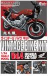 1-24-Vintage-Bike-Kit-Vol-4-Honda-CB750F-1-Box-10pcs