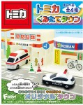 Tomica-Kumitate-Town-1-Box-10pcs