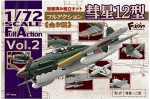 1-72-Full-Action-Suisei-Type-12-1-Box-5pcs