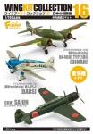 1-144-Wing-Kit-Collection-16-Japanese-Reconnaissance-aircraft-1-Box-10pcs