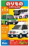 Working-Vehicle-Collection-Vol-5-1-Box-10pcs