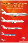 1-300-1-500-JAL-Wing-Collection-New-Package-1-Box-10pcs