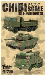 Chibisuke-JGSDF-Vehicles-1-Box-10pcs