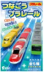 Connect-Pla-Rail-Vol-2-1-Box-10pcs