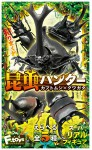Insect-Hunter-Rhinoceros-Beetle-x-Stag-Beetle-1-Box-10pcs