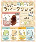 Sumikko-Gurashi-Hokkori-Rubber-Clip-1-Box-10pcs