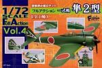 1-72-Full-Action-Army-Type-1-Fighter-Hayabusa-Ki-43-II-1pcs