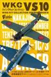 1-144-Wing-Kit-Collection-Versus-Series-10-Nakajima-B6N-Tenzan-VS-TBF-Avenger-1Box-10pcs
