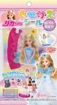 Licca-chan-Dress-Up-Sticker-1Box-20pcs