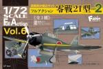 1-72-Full-Action-Zero-Fighter-Type-21-Part2-1pcs
