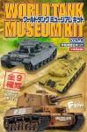 1-144-World-Tank-Museum-Kit-Vol-6-1Box-10pcs
