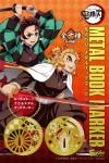 Demon-Slayer-Kimetsu-no-Yaiba-Metal-Bookmarker-1Box-10pcs