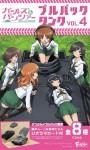 1-144-GIRLS-und-PANZER-Pullback-Tank-4-1Box-10pcs