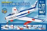 1-72-Full-Action-F-86-Blue-Impulse