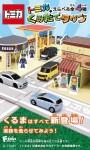 Tomica-Kumitate-Town-8-1Box-10pcs