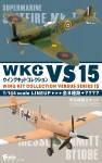 1-144-Wing-Kit-Collection-VS15-1Box-10pcs