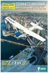 1-144-High-Spec-Mini-Vol-1-Cessna172-Skyhawk-1-Box-10pcs