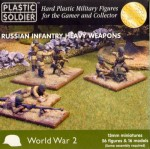 1-120-Russian-Heavy-Weapons