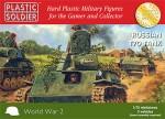 1-72-Russian-T70-Tank
