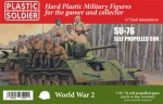 1-72-Russian-SU-76-self-propelled-gun-3-x-SU-76-models-in-the-box-