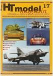 RARE-Ht-Model-magazen-c-17