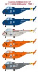 1-48-Sikorsky-H-19-HO4S-Chickasaw-Part-1