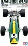 1-12-Lotus-Type-49-1967