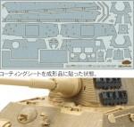 1-35-German-Heavy-Tank-King-Tiger-Henschel-Turret-Coating-Sheet-Set
