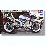 1-12-Ajinomoto-Honda-Racing-NSR250-1990