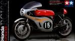 1-12-Honda-RC166-50th-Anniversary
