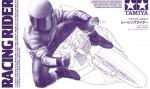 1-12-Racing-Rider