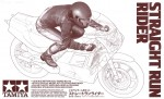 1-12-Straight-Run-Rider