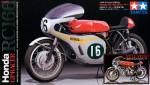 1-12-Full-View-Honda-RC166-Grand-Prix-Racer