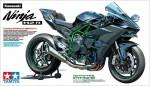 1-12-Kawasaki-Ninja-H2R