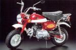 1-6-HONDA-MONKEY-2000-ANNIVERSARY
